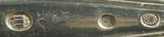 Серебряная ложечка для мороженого. Дания. С 1 РУБ!