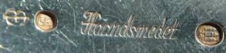 Серебряная сервировочная ложка, Дания. C 1 рубля!